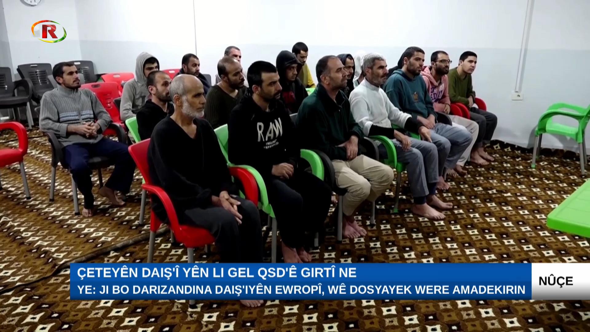 Photo of Ronahi TV – NÛÇE