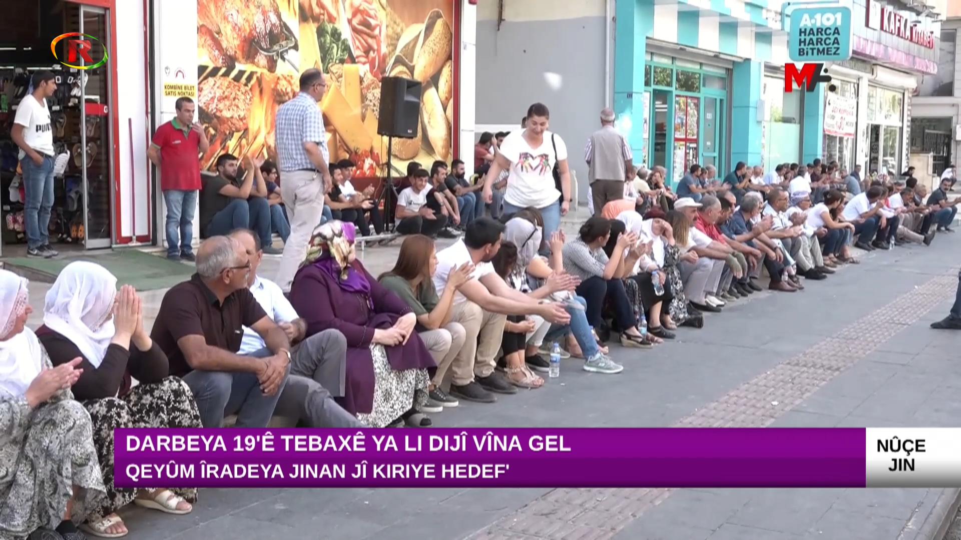 Photo of Ronahi TV – NÛÇE JIN