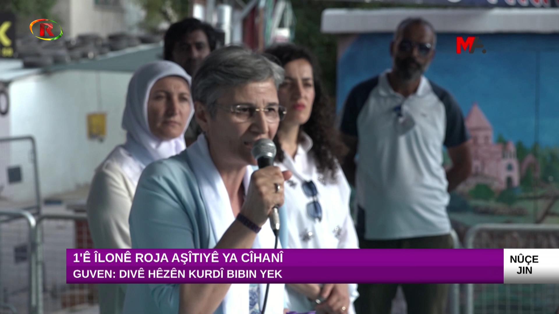 Photo of Ronahi TV- NÛÇE JIN