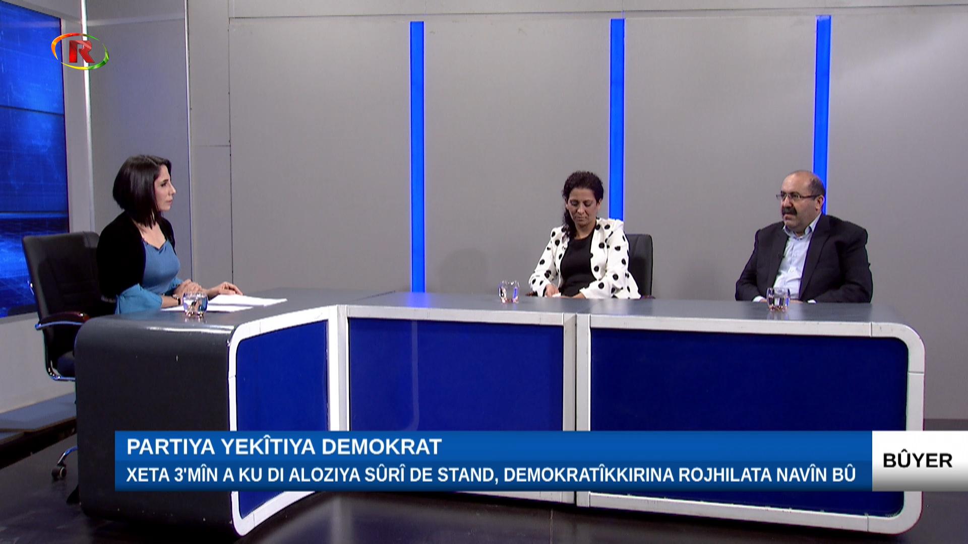 Photo of Ronahi TV – BÛYER