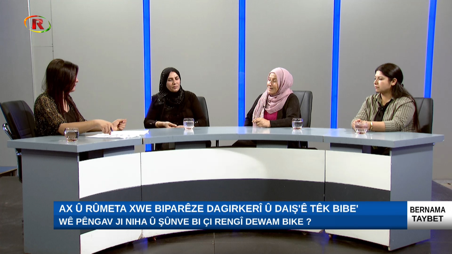 Photo of Ronahi TV – BERNAMEYA TAYBET
