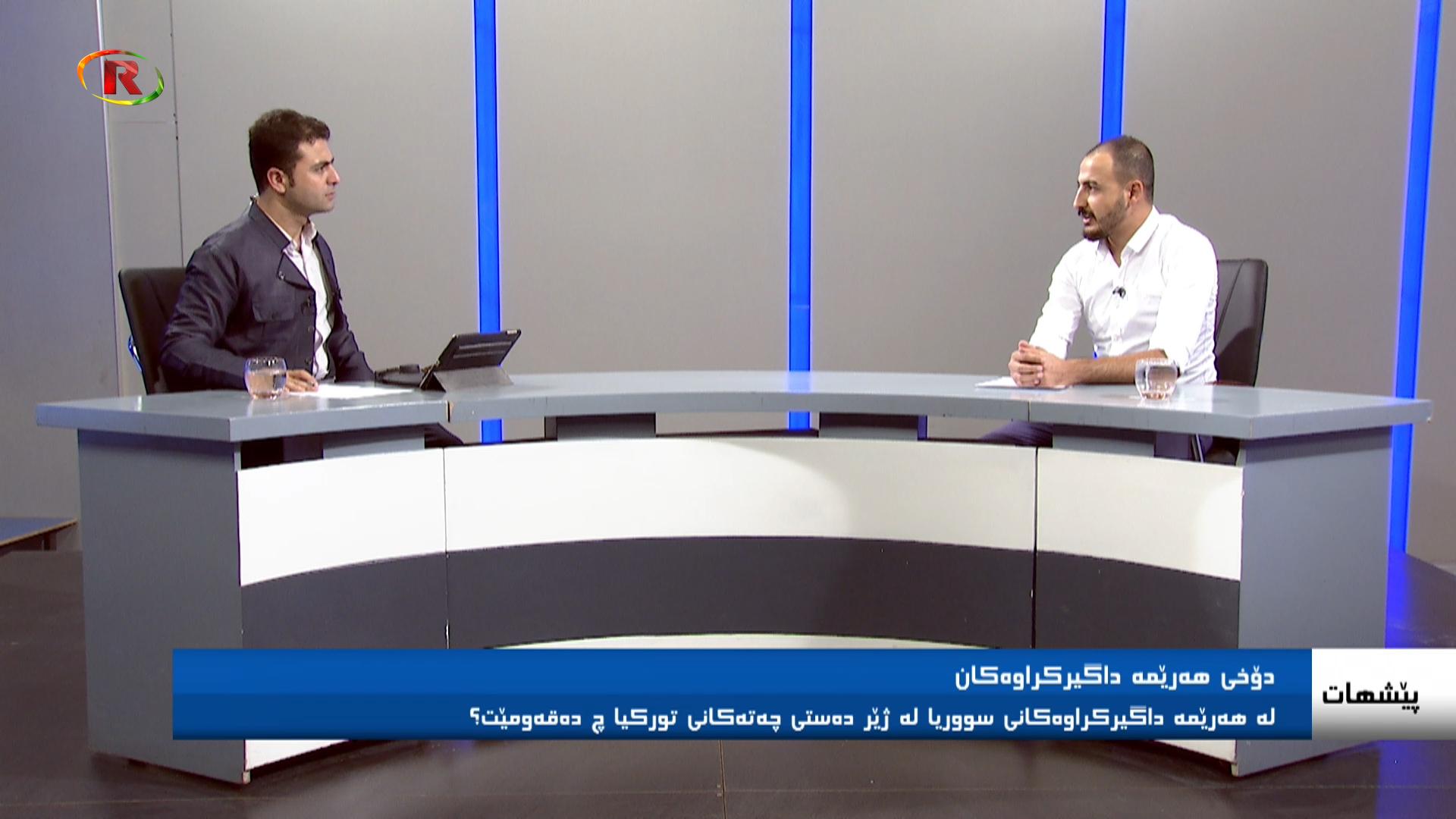 Photo of Ronahi TV -PÊŞHAT
