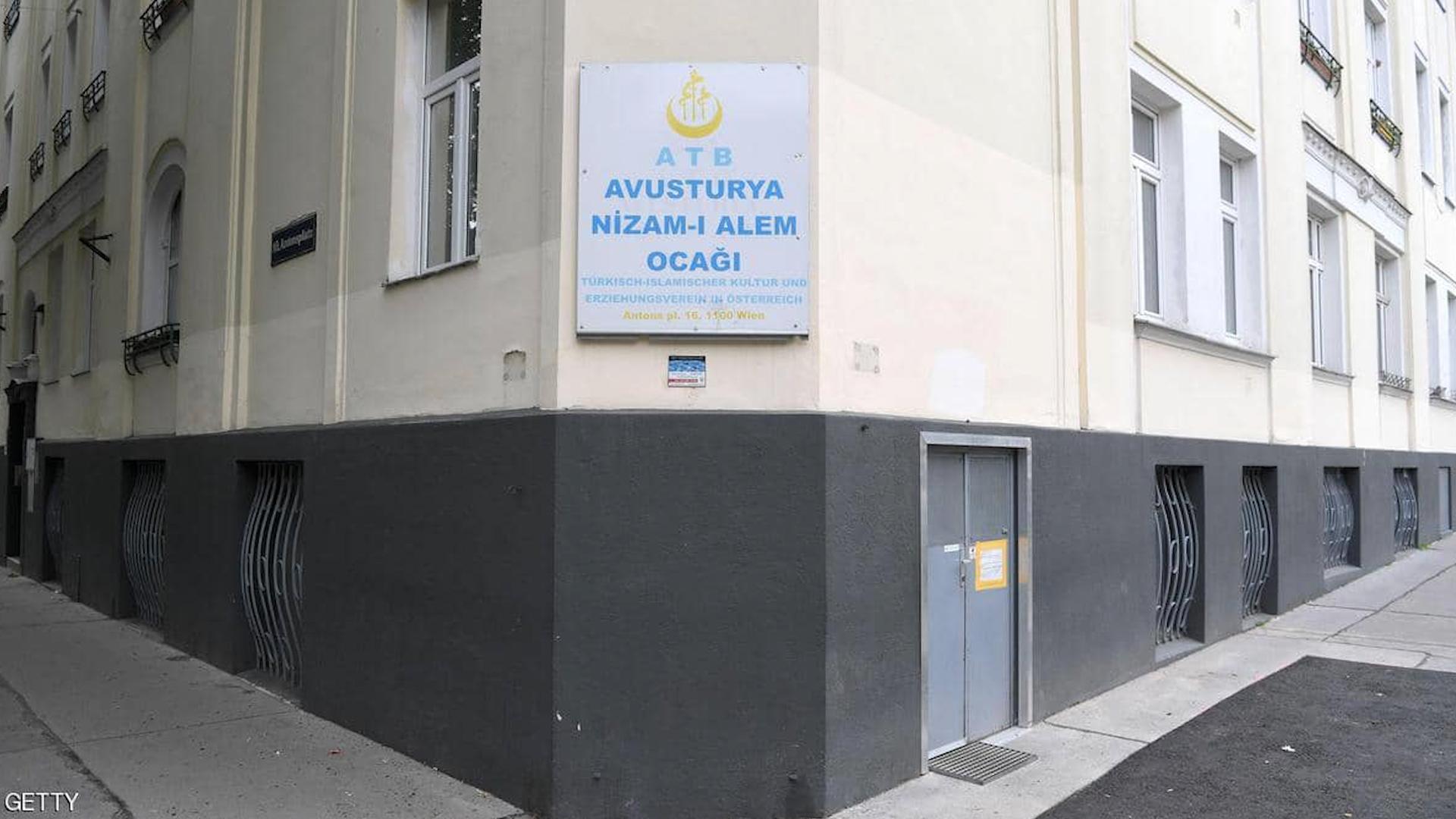 Photo of Ji ber sîxurtiyê, hikumeta Asturî hejmareke mizgeftên Tirkî girtin