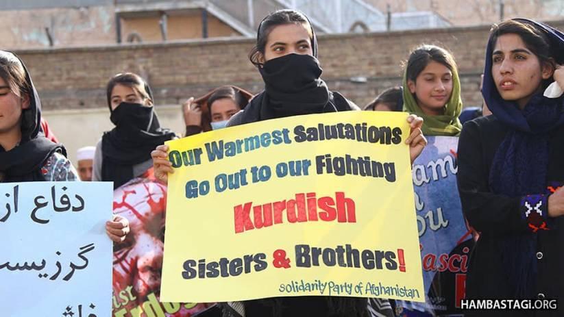 Photo of Partiya Hembestgî ya Afganî: Divê Cîhan tevde Rojava biparêze