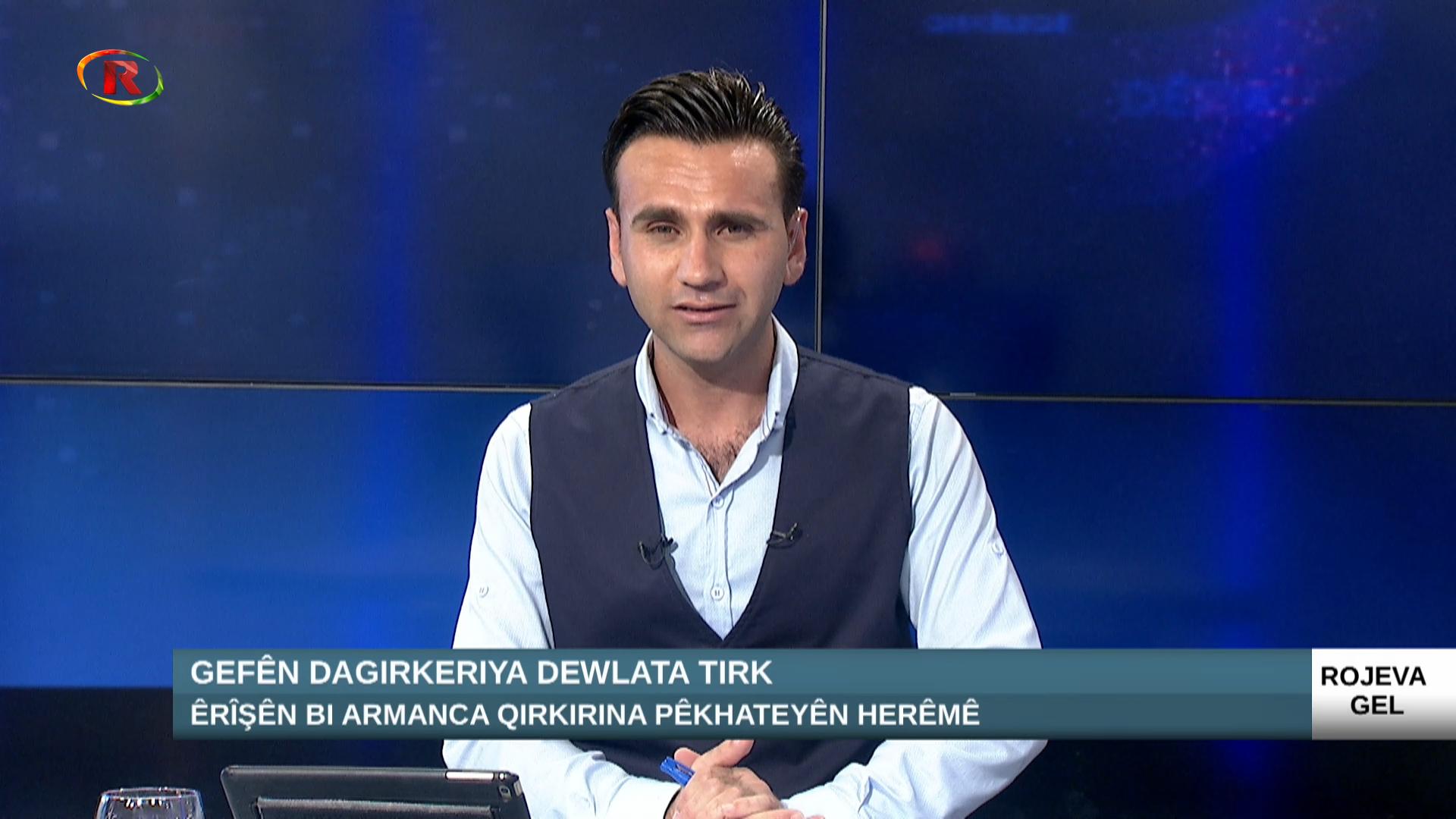 Photo of Ronahi TV – ROJEVA GE