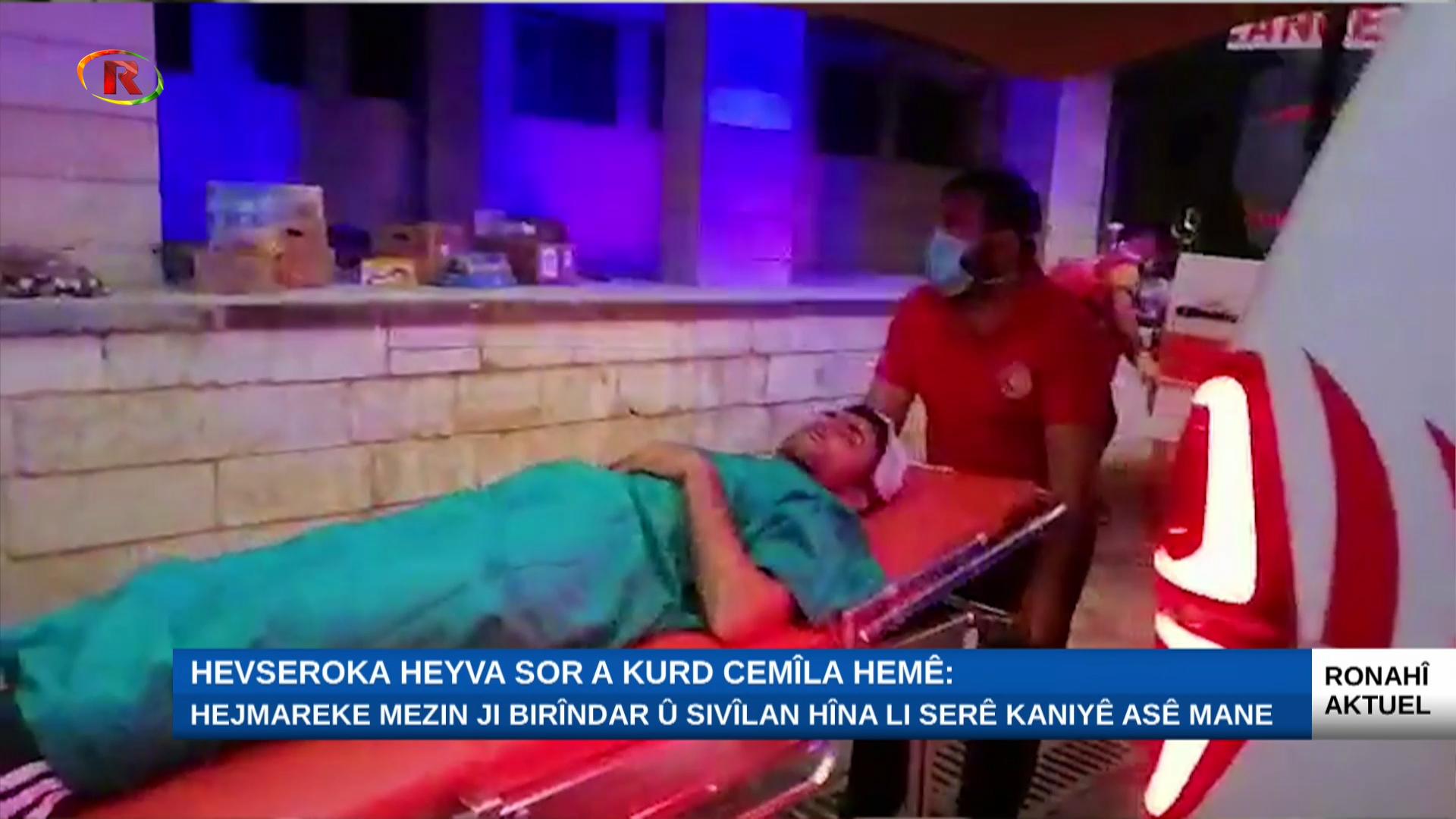 Photo of Ronahi TV -RONAHI AKTUEL