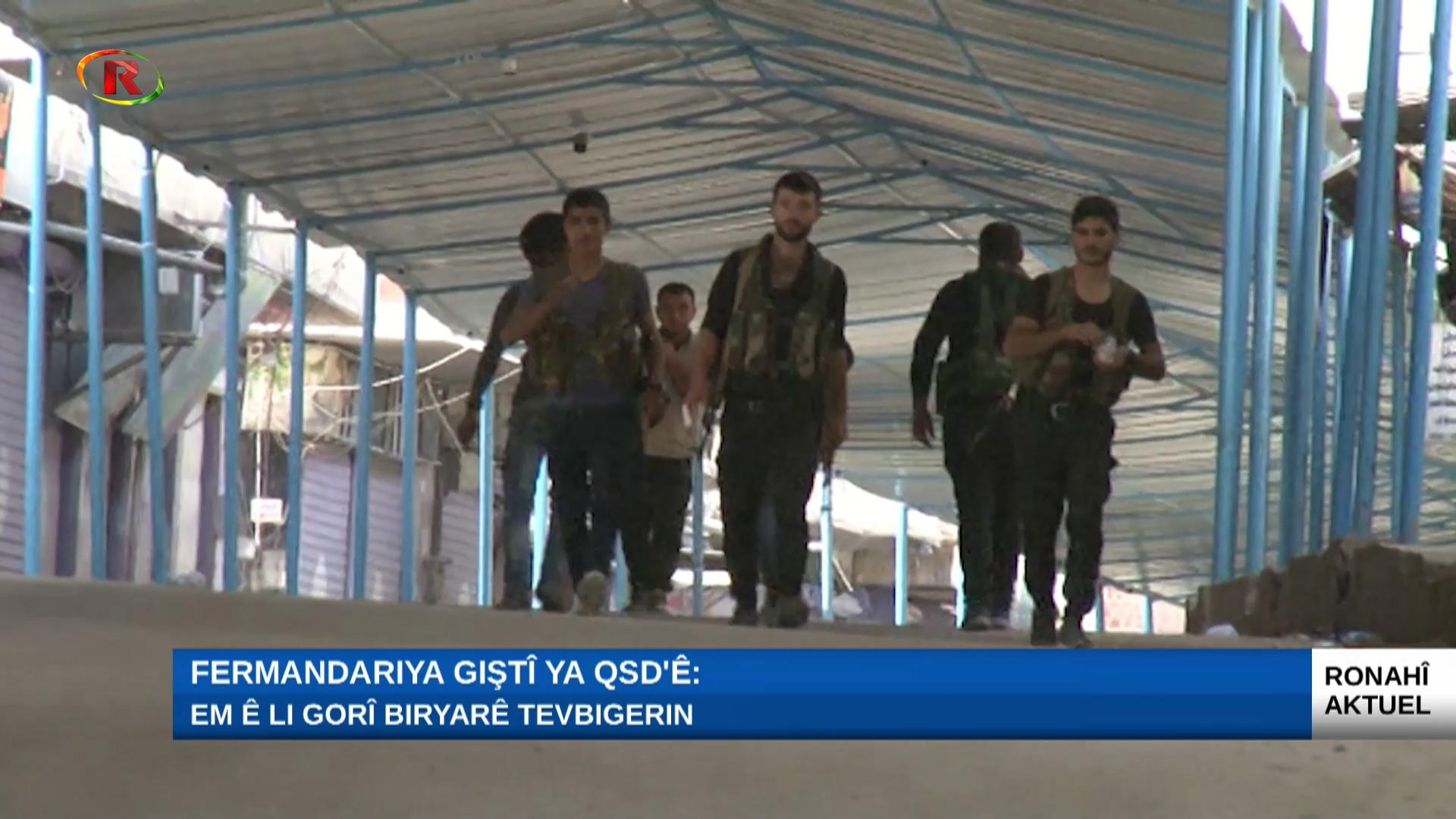 Photo of Ronahi TV – RONAHÎ AKTUEL