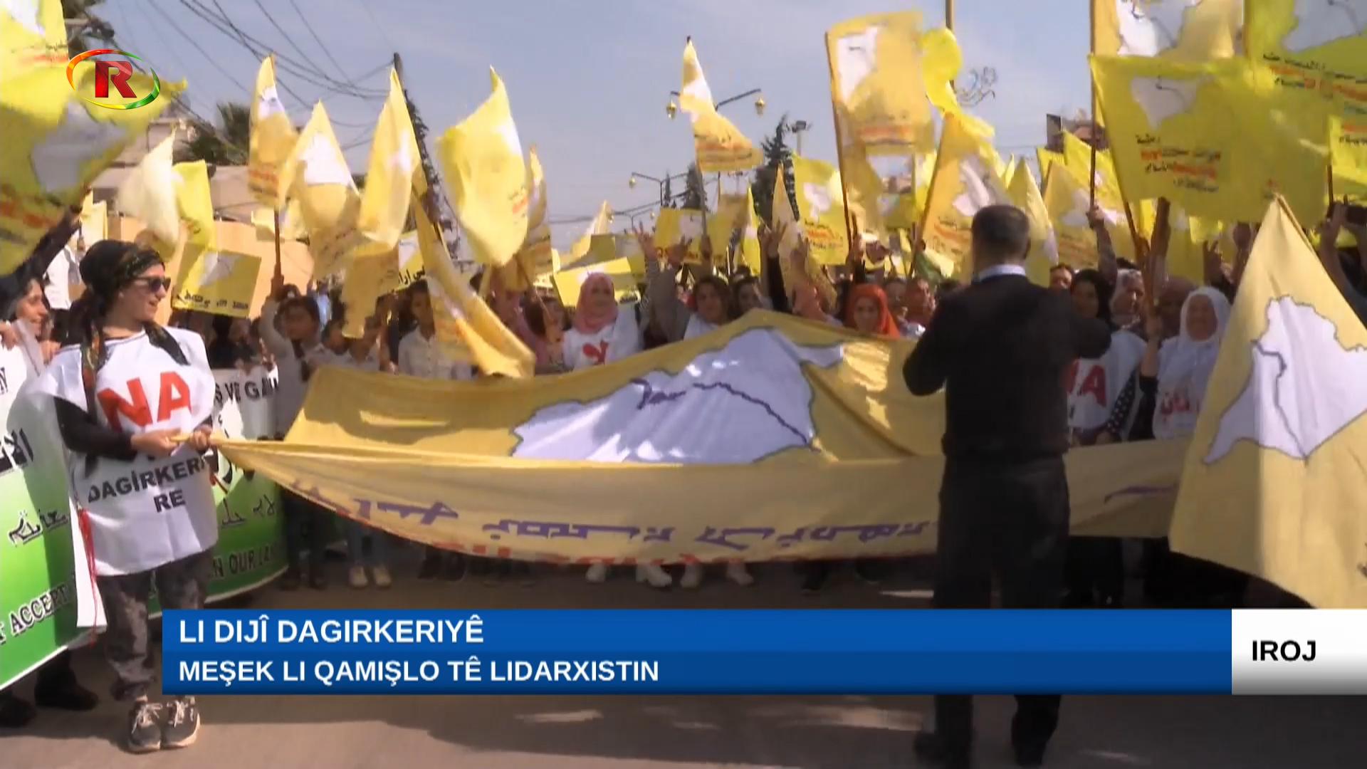 Photo of Ronahi TV – IROJ