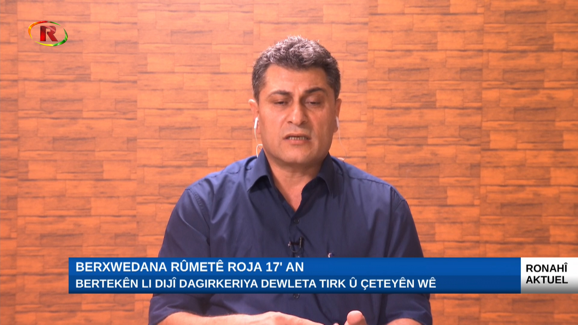 Photo of Ronahi TV-RONAHI AKTUEL