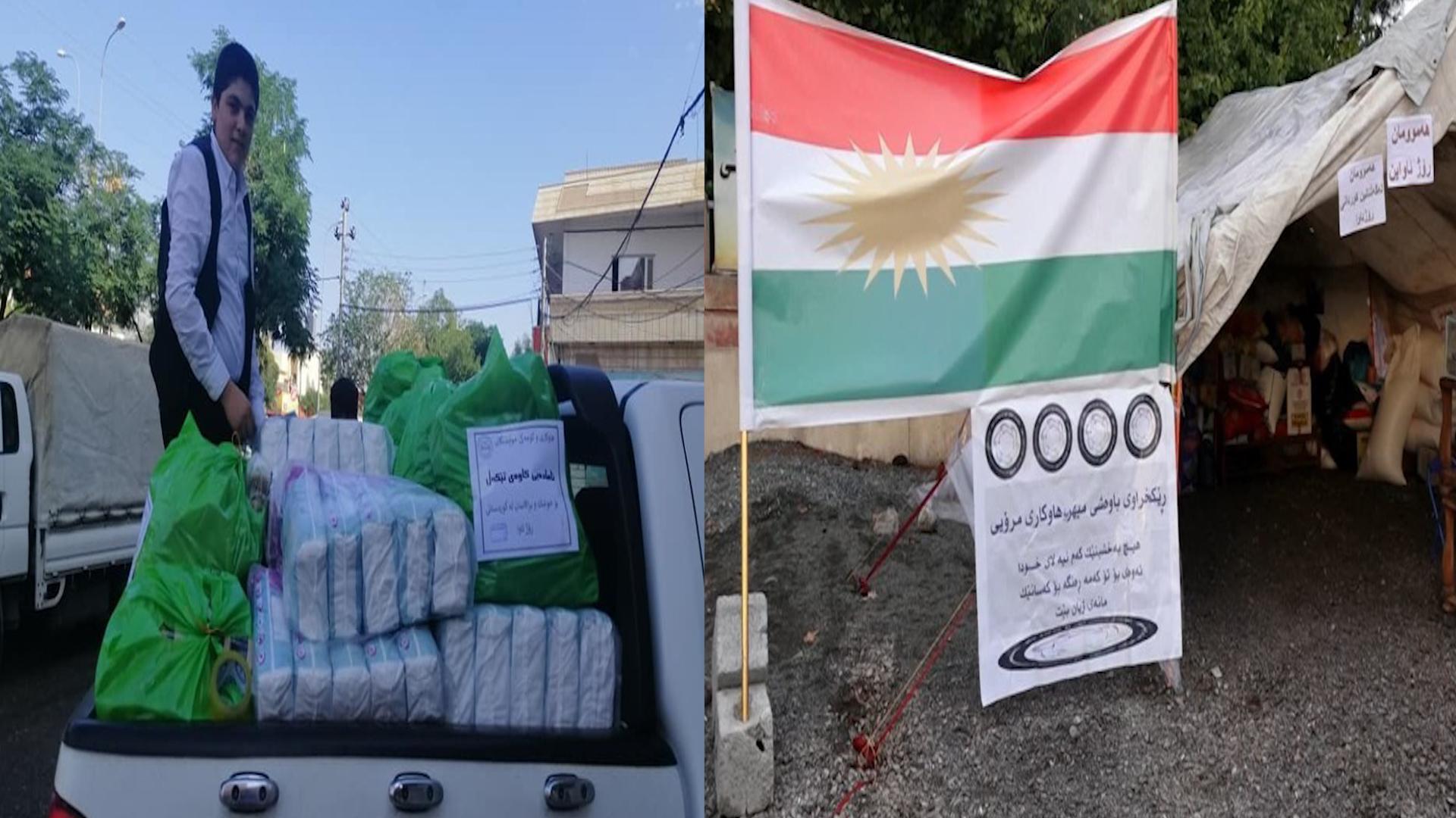 Photo of Li Sîdekan ji bo Rojava kampanya alîkariyê hat destpêkirin