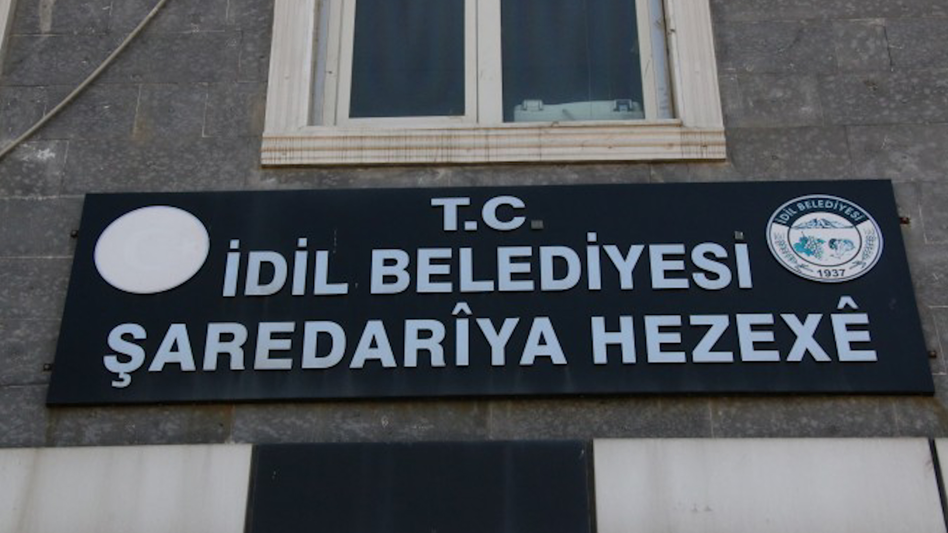 Photo of 4 Şaredariyên HDP'ê hatin dagirkirin
