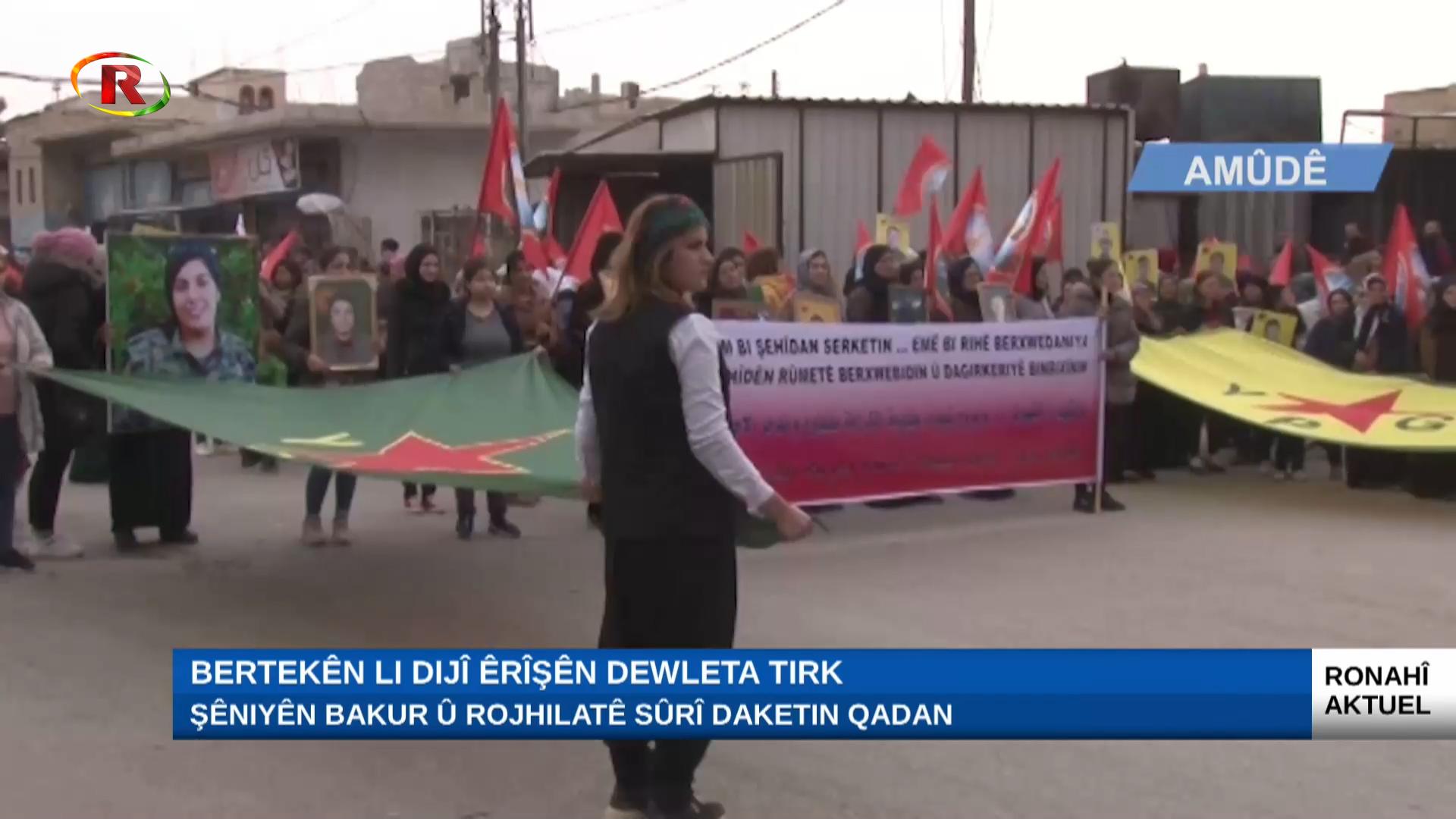 Photo of Ronahi TV – RONAHI AKTUEL