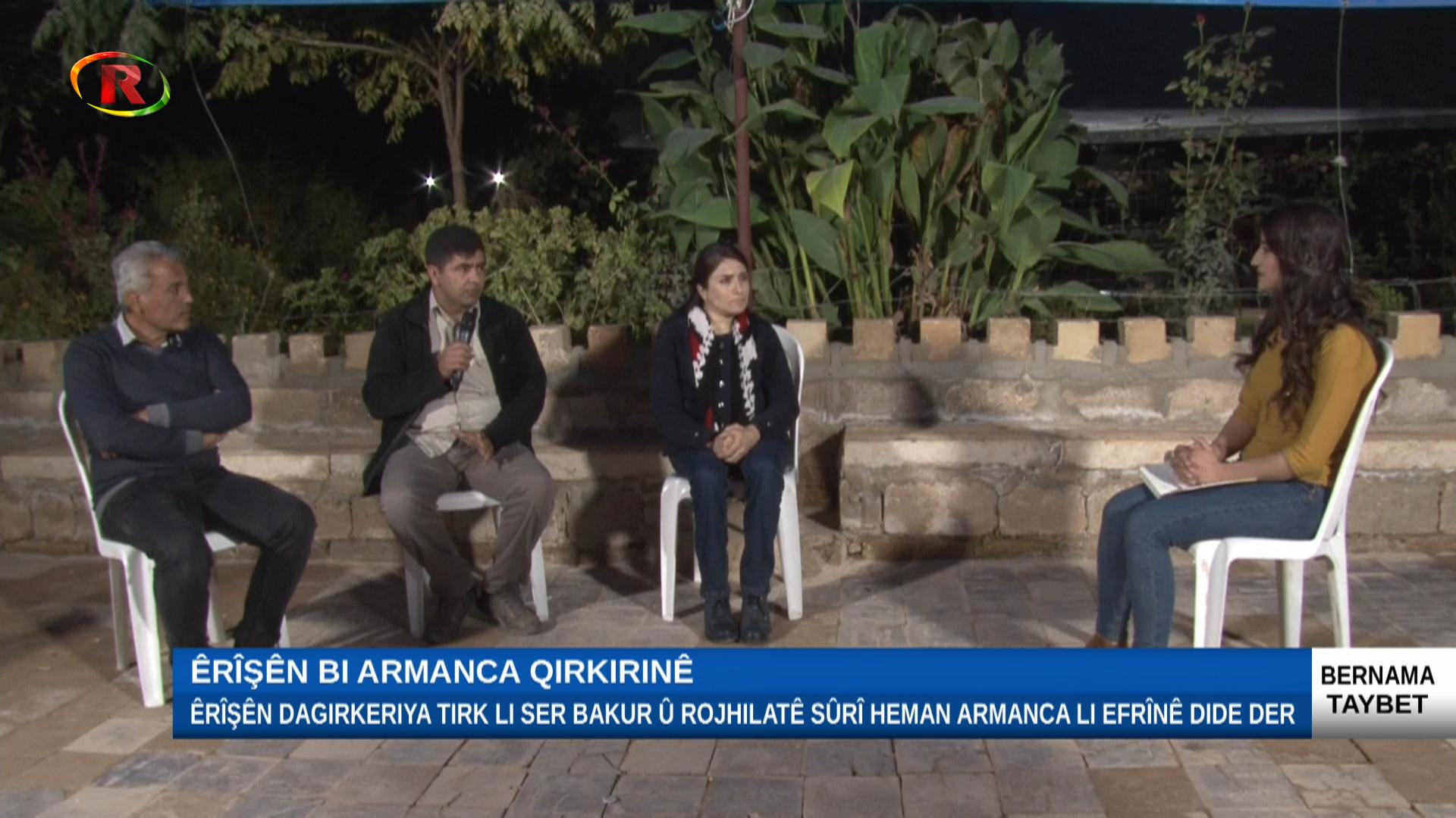 Photo of Ronahi TV -BERNAME TAYBET