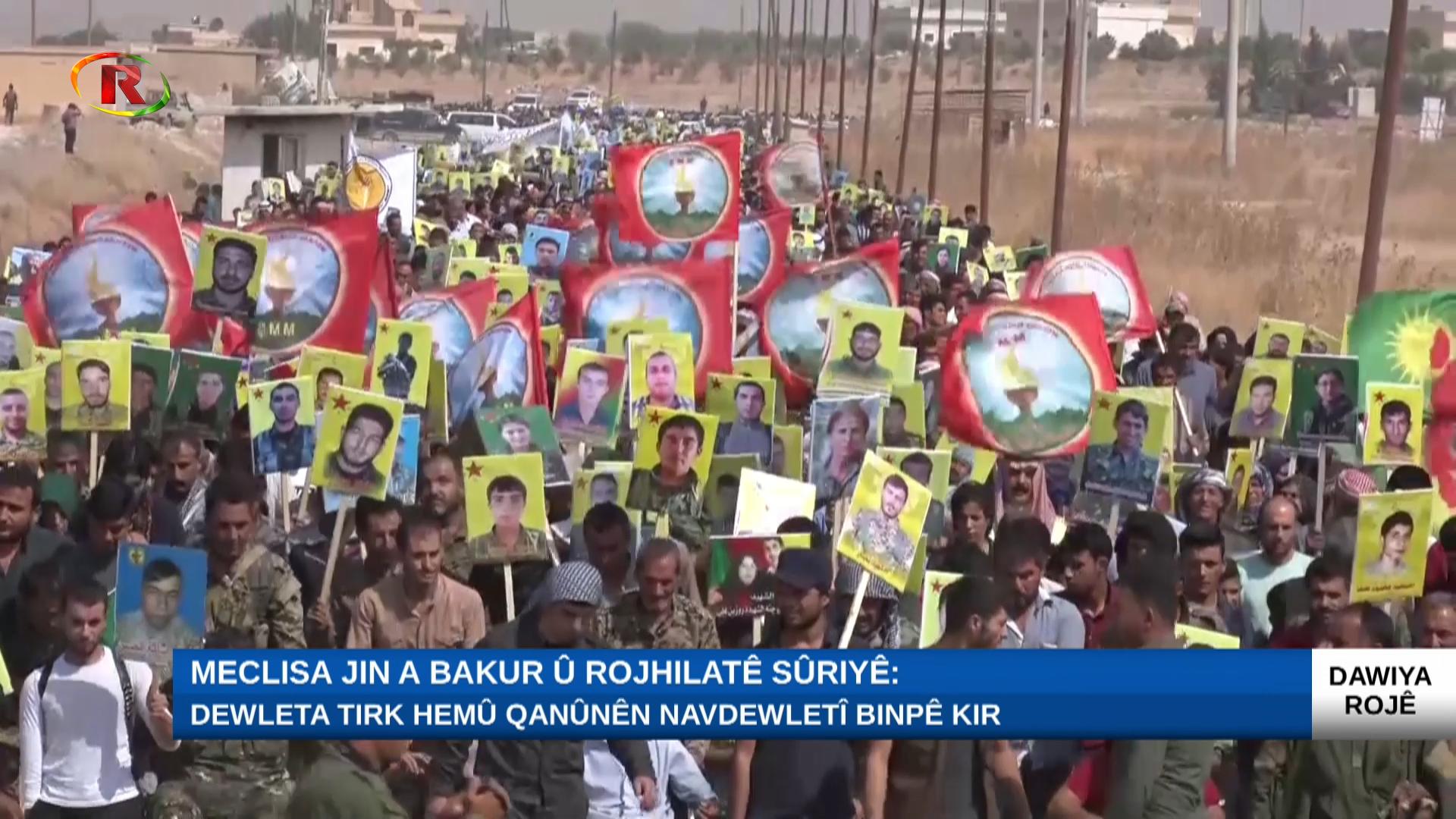 Photo of Ronahi TV -NÛÇE