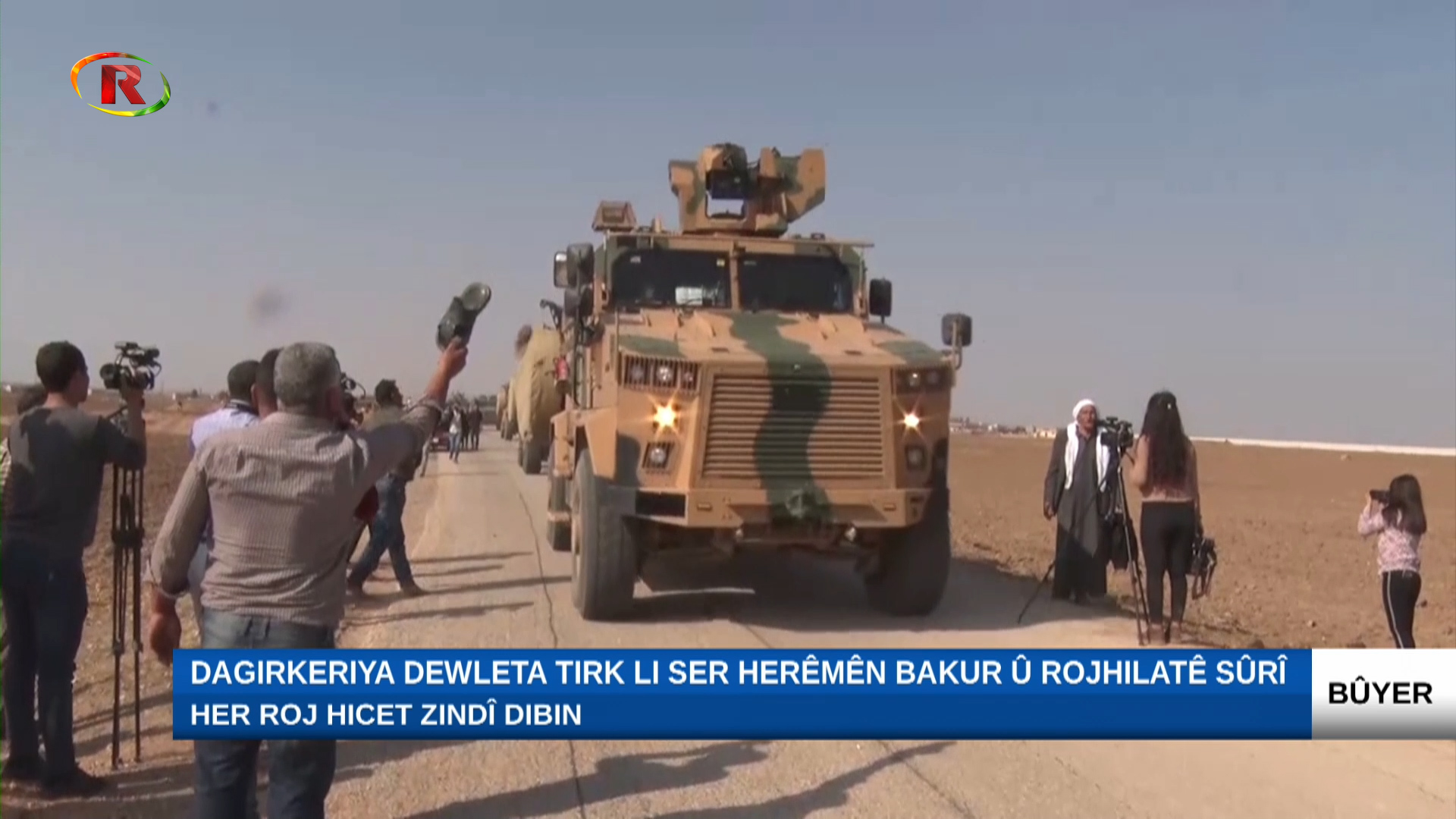 Photo of Ronahi TV -BÛYER