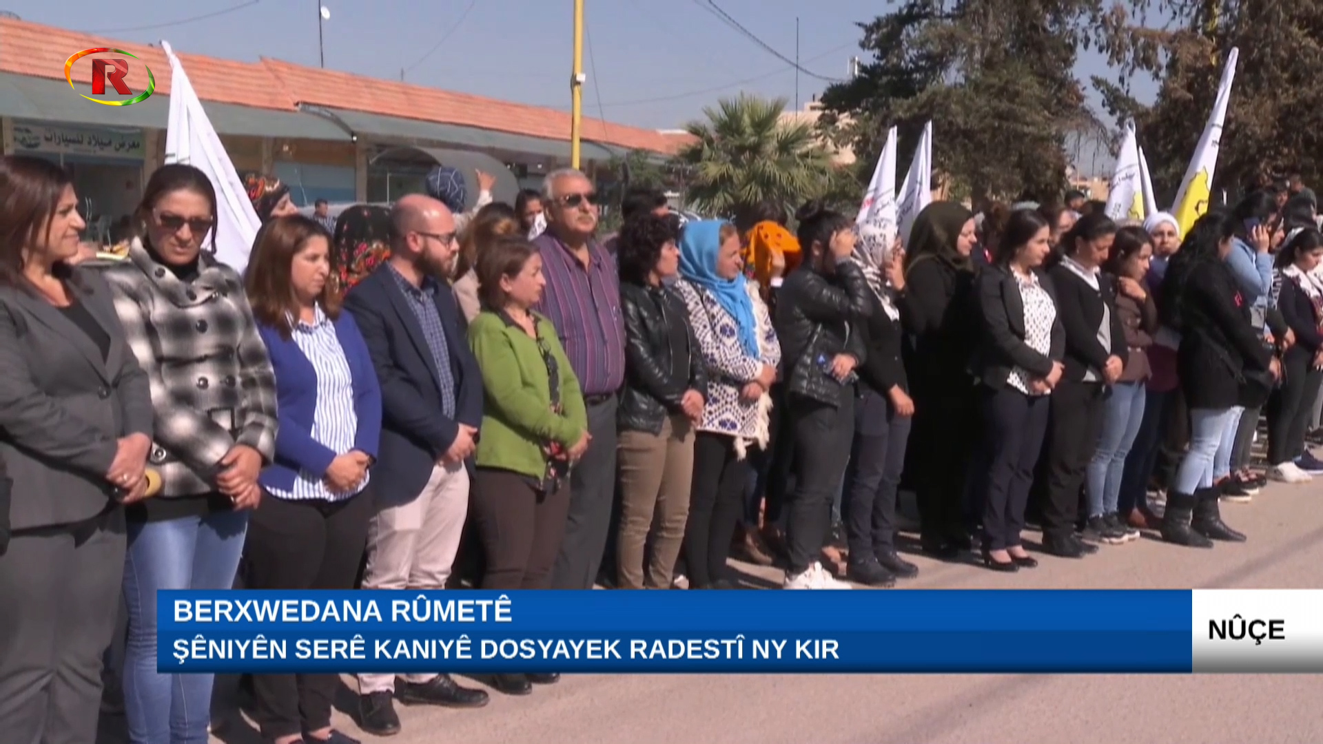 Photo of Ronahi TV -NÛÇE