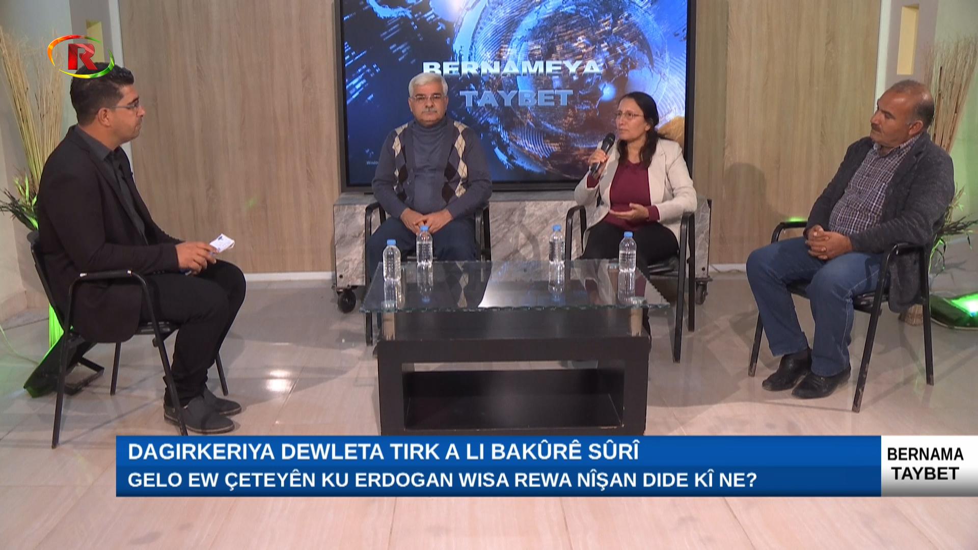 Photo of Ronahi TV- BERNAMA TAYBET