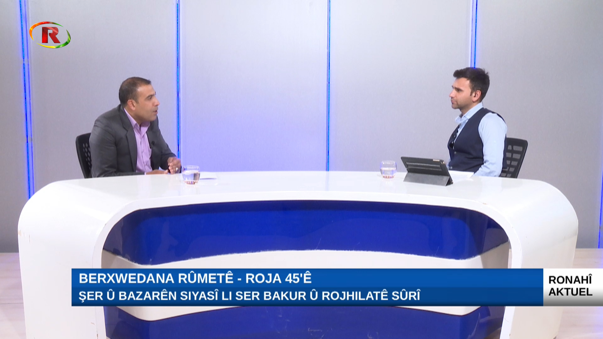 Photo of Ronahi TV – RONAHI AKTUEL