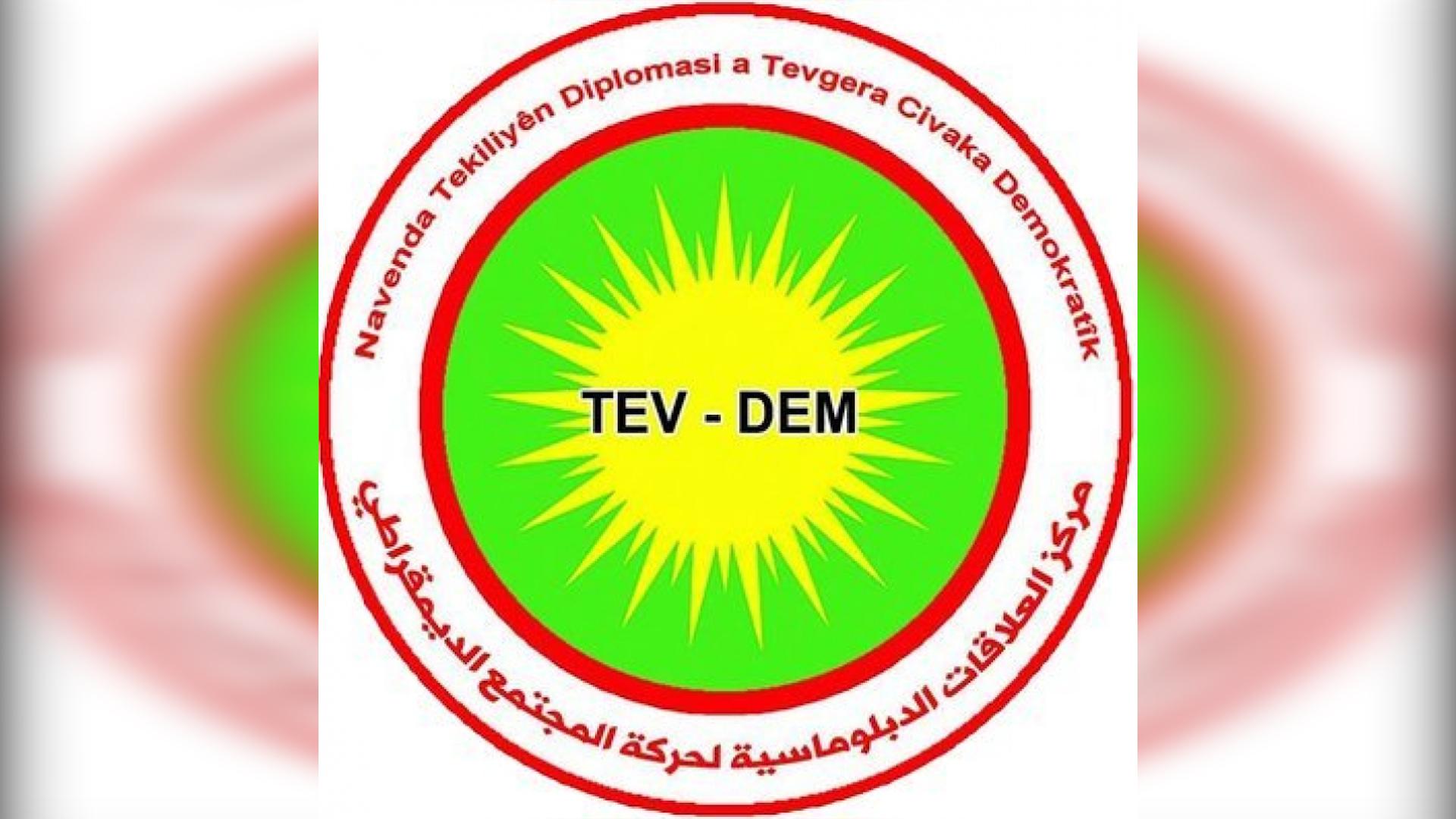 Photo of TEV-DEM: Tirkiye bi piştgiriya Ny û Nato qirkirinê dike