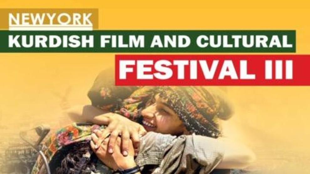 Photo of Li New Yorkê ji bo Rojava festîvala filmên Kurdî pêk tê