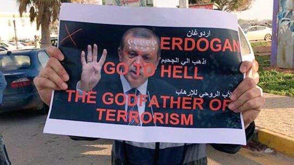 Photo of Tirkiye- Lîbya ji bo tomarkirina lihevkirinê, Enqere daxwaznameyekê pêşkêşî NY dike