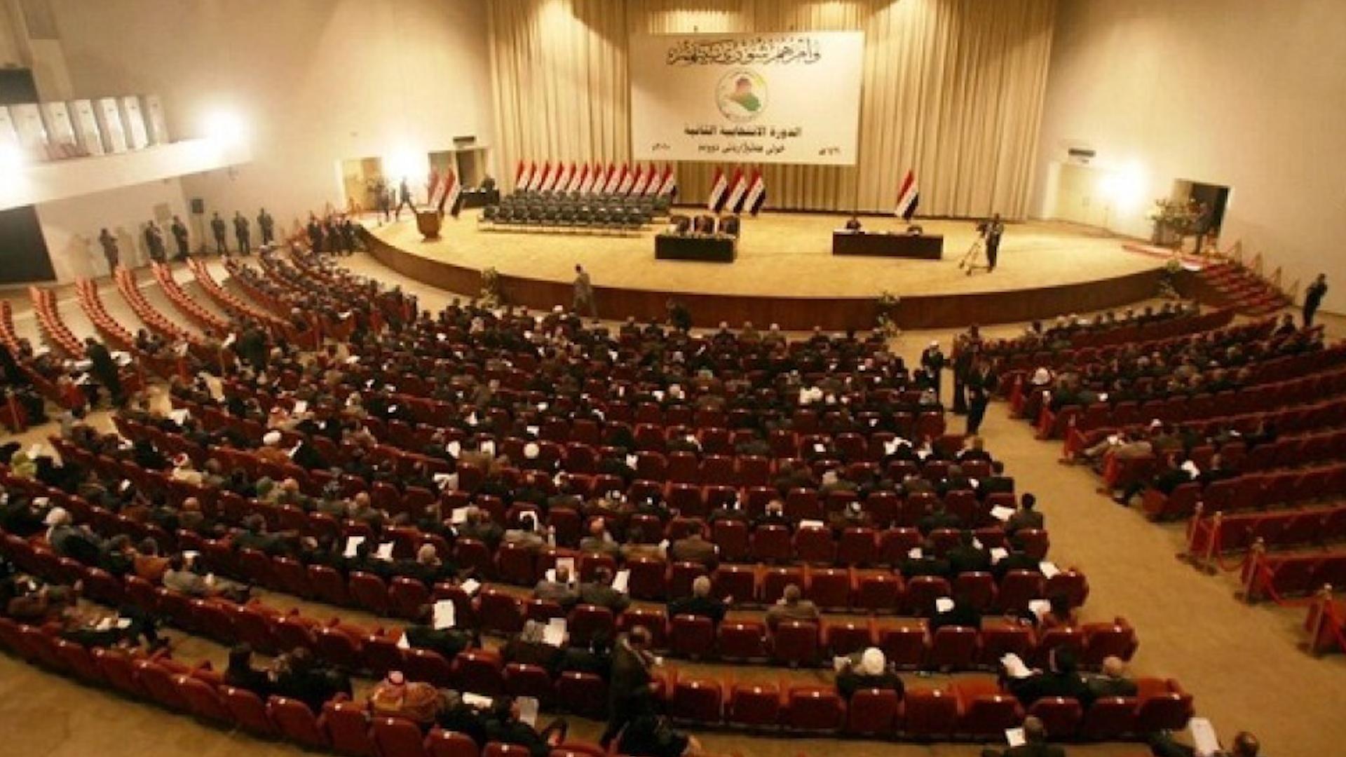 Photo of Nameya îstîfaya Berhem Salih piraniya partiyên Iraqê naxwazin Berhem Salih îstîfa bike