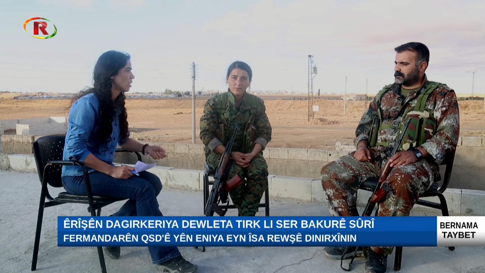 Photo of Ronahi TV – BERNAME TEYBET