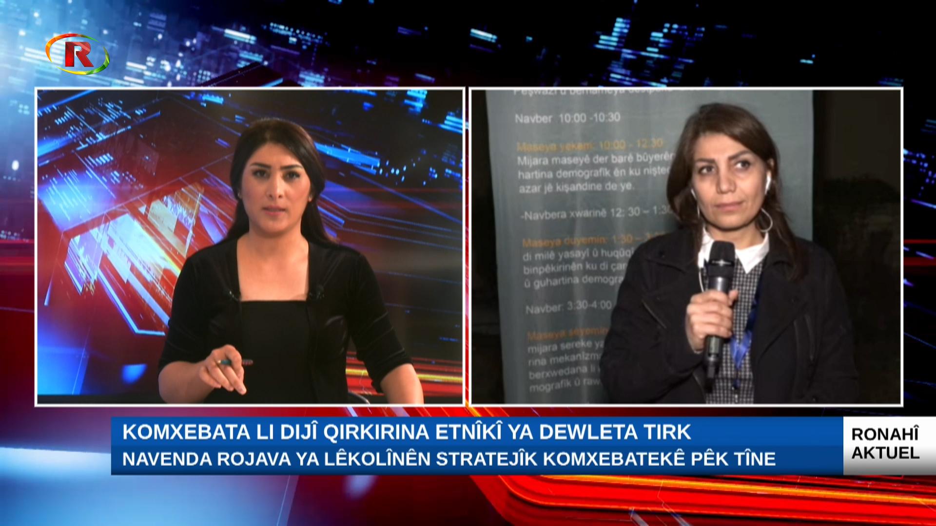 Photo of Ronahi TV – RONAHI AKTULE