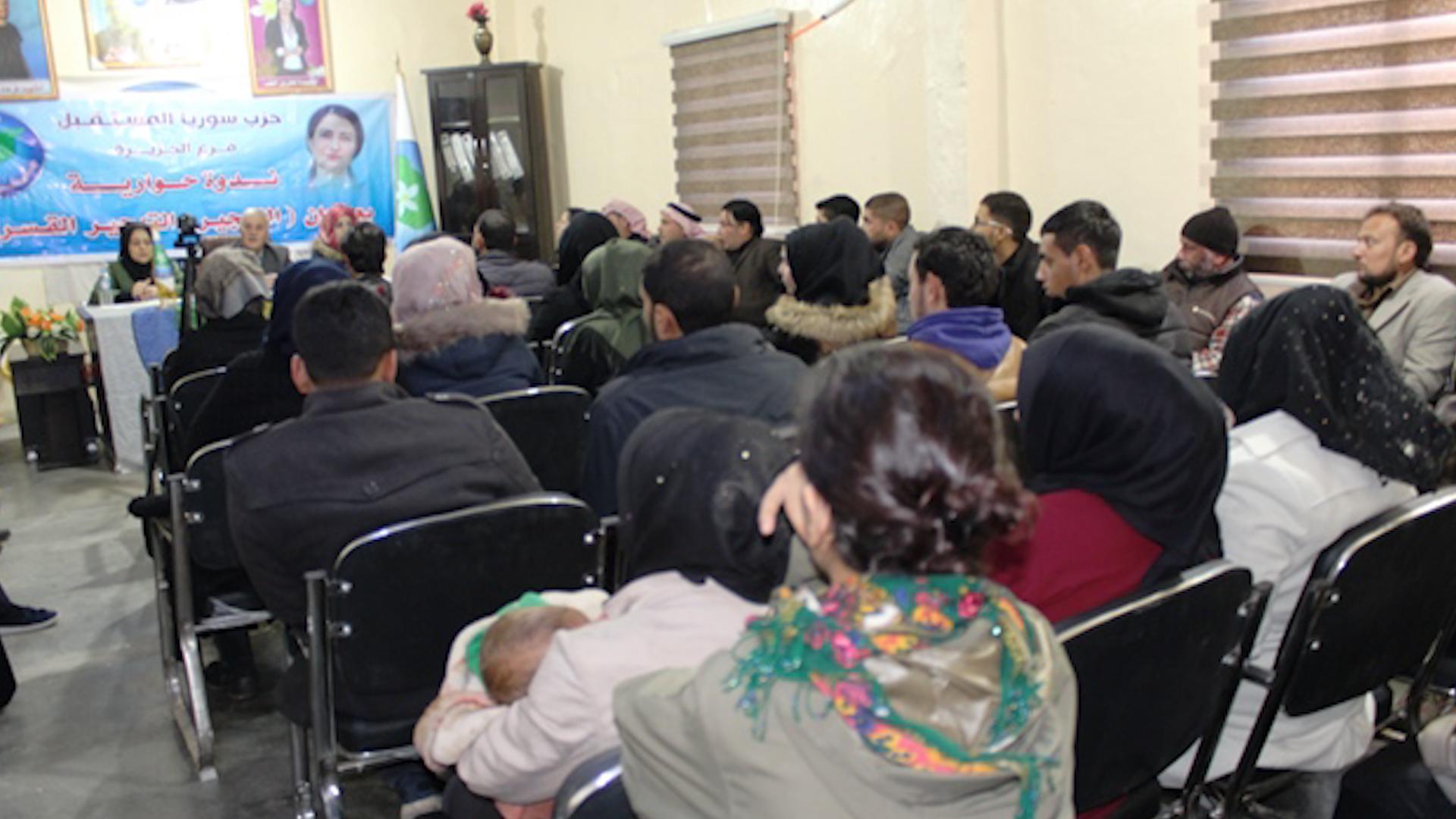 Photo of Partiya Sûriye ya Pêşerojê li ser Koçberiyê forumek pêk anî
