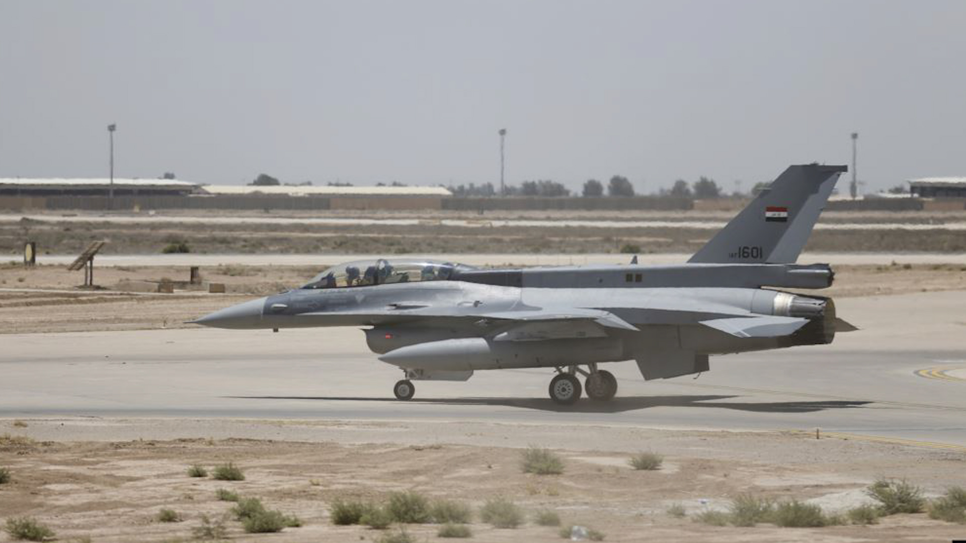 Photo of Çeteyên DAIŞ'ê li Iraqê êrîşê baregeha Emerîkî kir