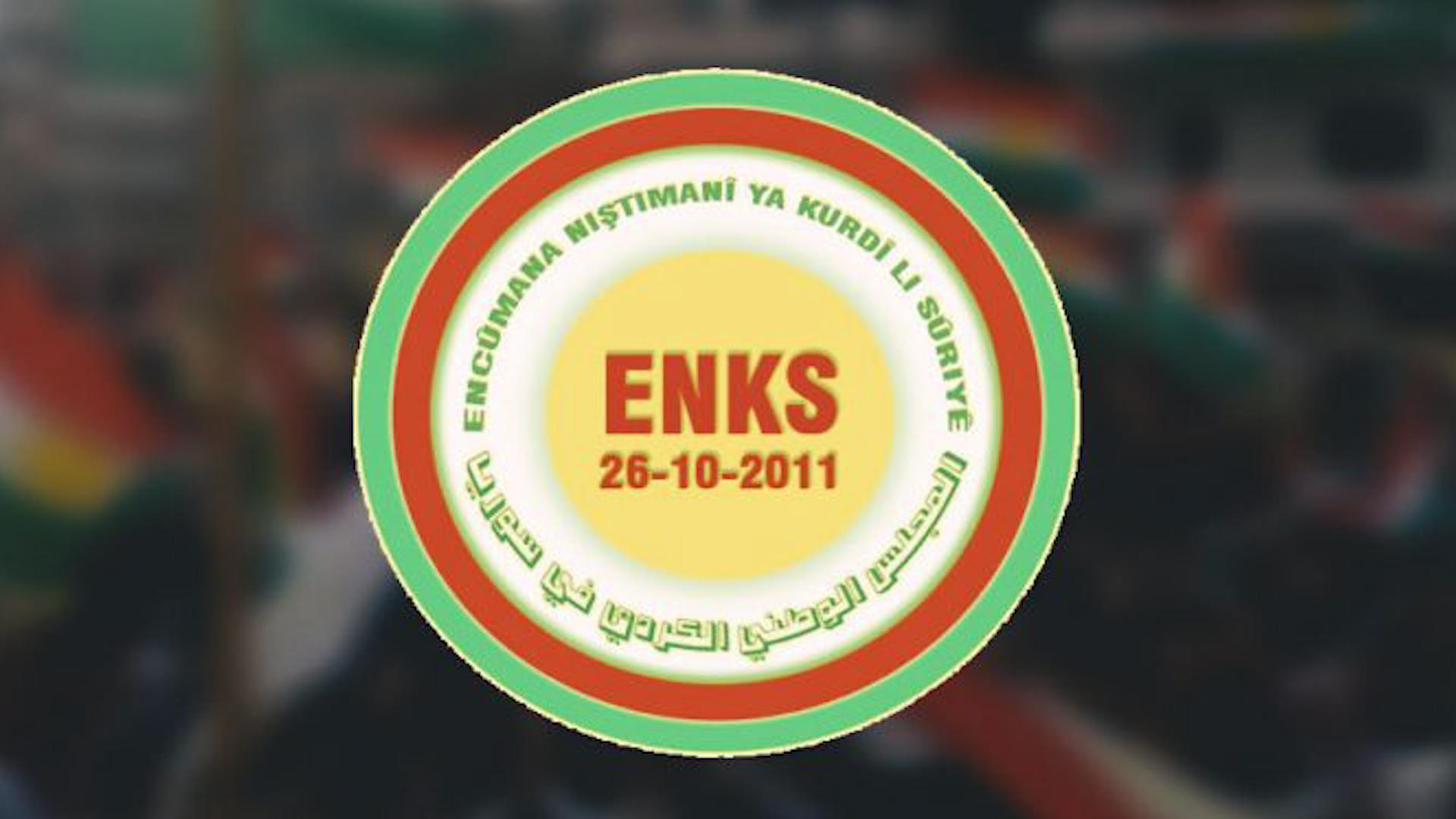 Photo of ENKS'ê banga Rêveberiya Xweser ji bo yekîtiya kurdî erênî nirxand