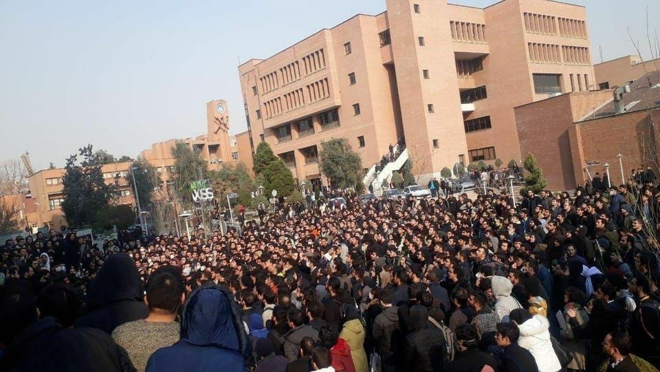 Photo of Li Îranê xwendekar li dijî Rejîmê dîsa daketin qadan