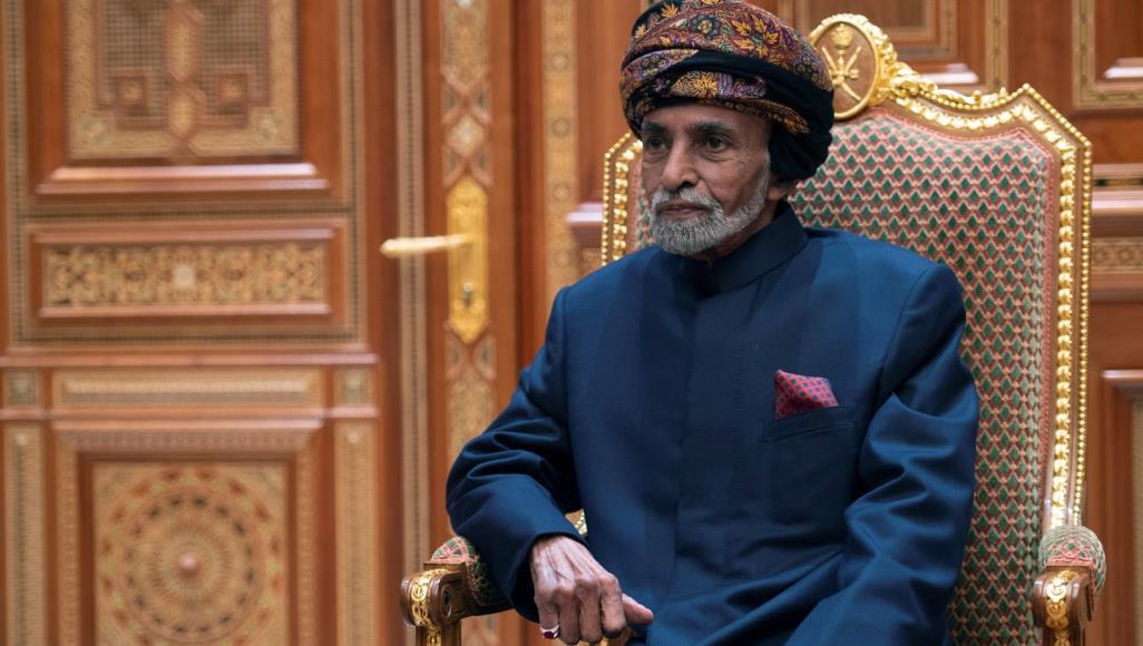 Photo of Sultan Qabûs bin Sa'îd Koça dawç kir