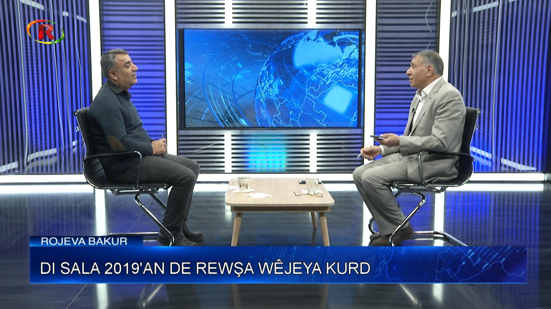 Photo of Ronahi TV – ROJEV BAKUR