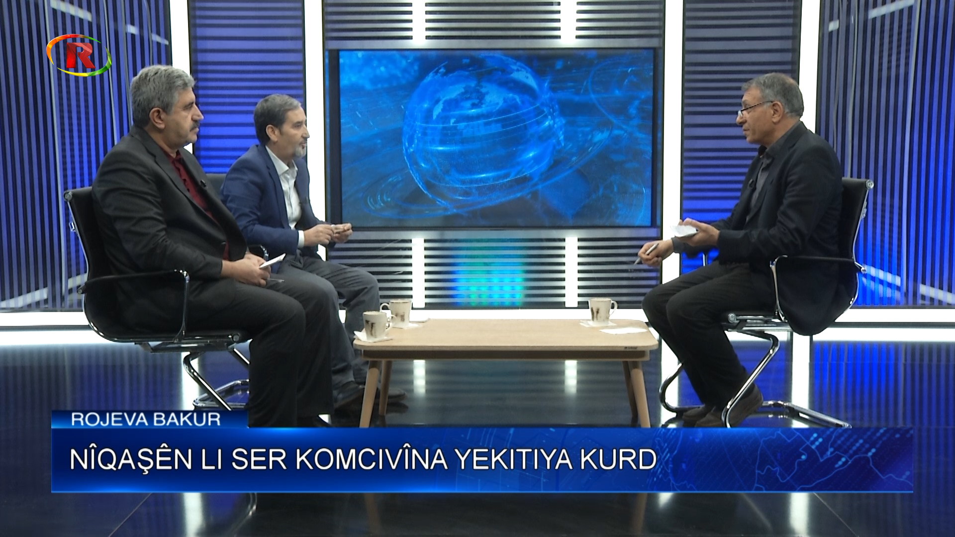 Photo of Ronahi TV – ROJEVA BAKUR