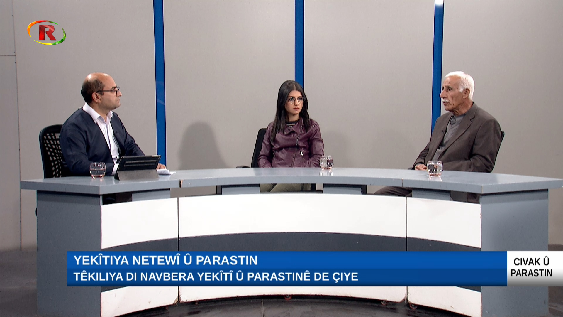 Photo of Ronahi TV – CIVAK Û PARASTIN