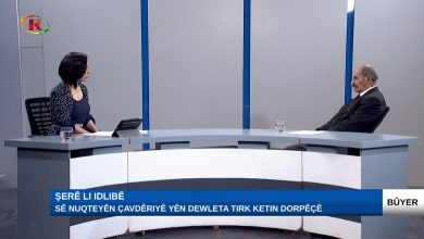 Photo of Ronahi TV – BÛYER