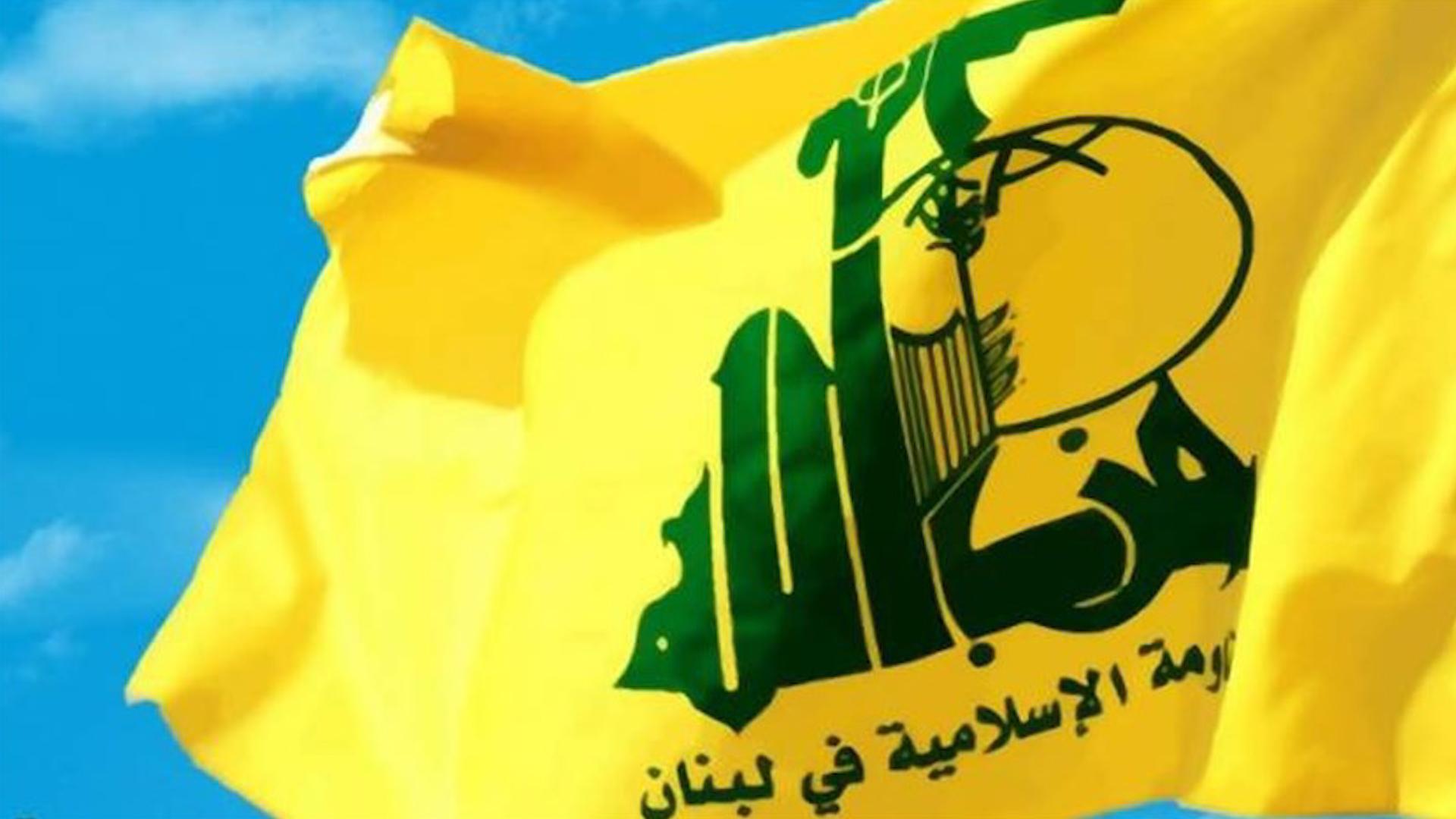 Photo of Wezareta xezîneyê ya Brîtanyayê rêxistina Hizbullah xist lîsteya terorê
