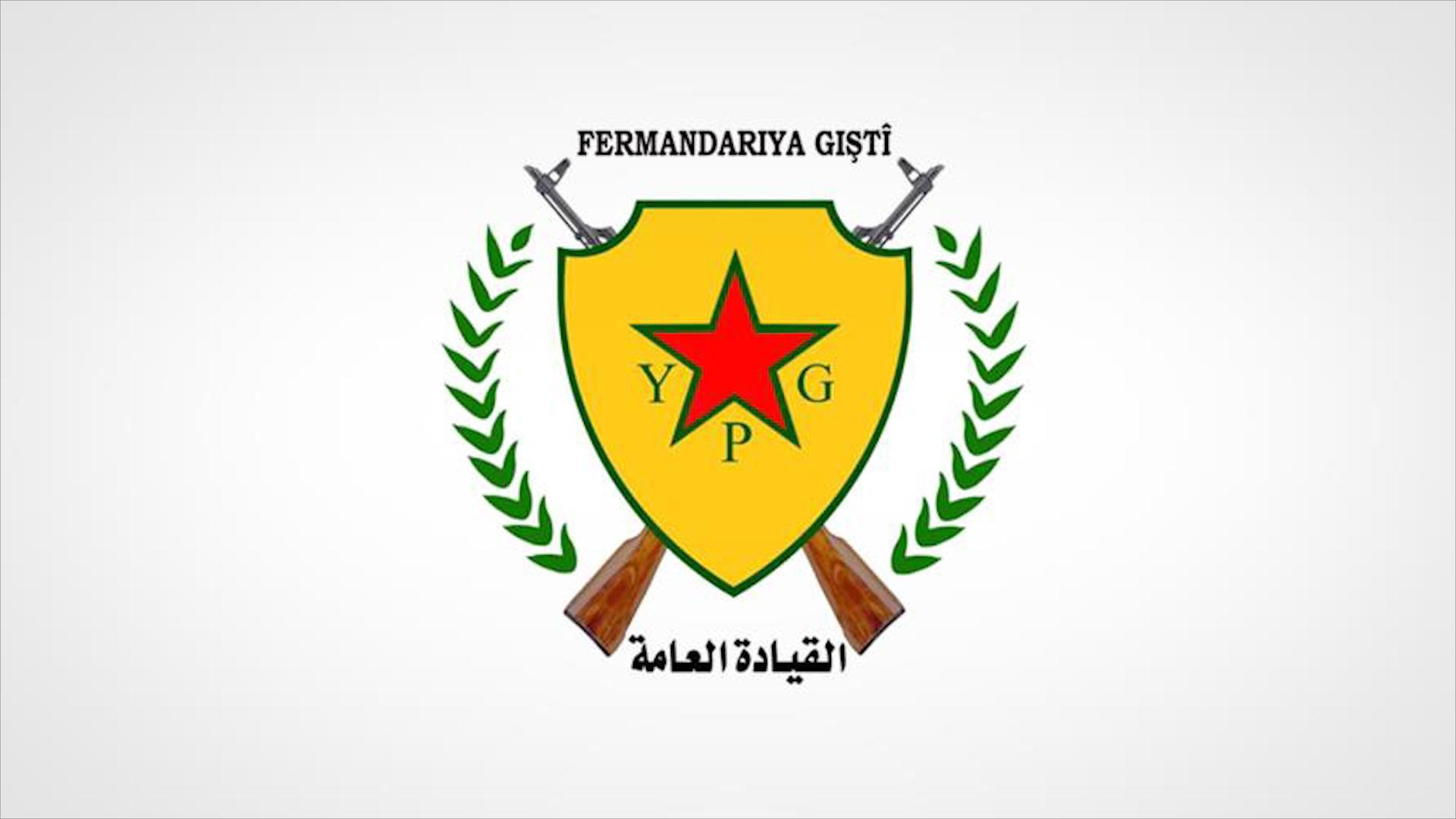 Photo of YPG: Guhertina demografî, tevî Efrîn li Girê Spî û Serê Kaniyê jî pêk tê