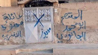 Photo of Çavdêriya Sûrî ya Mafên Mirovan: 70 malbatên çeteyan li Serê Kaniyê hatin bicihkirin