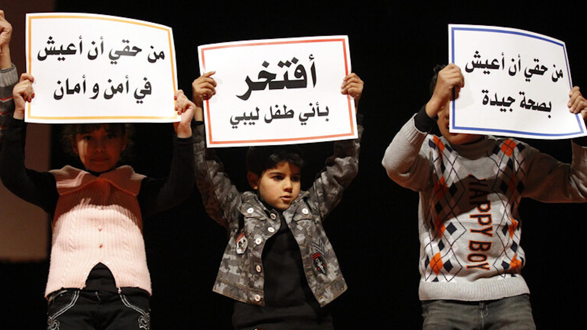 Photo of Rêxistina UNICEF: Ji bo zarokên Lîbyayê bighêjin lihevkirinekê