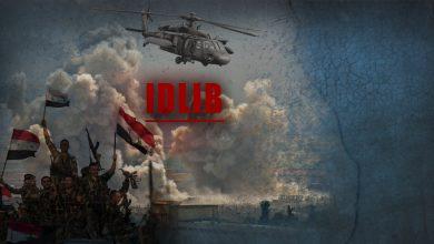 Photo of Li Idlibê, 3 leşkerên Tirk hatin kuştin