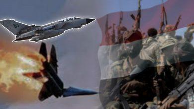 Photo of Li Yemenê balafirek a sivîlan hat xistin, 31 kes mirin