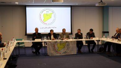 Photo of Komxebata MSD'ê ya Brukselê bi daxuyaniyekê bi dawî bû