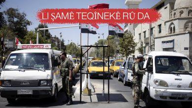 Photo of Li Şamê teqînekê rû da sivîlekî jiyana xwe ji dest da û 2 kes birîndar bûn