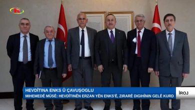 Photo of ÎROJ