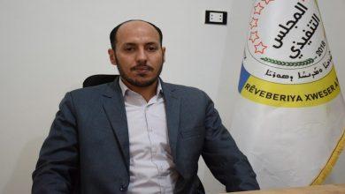 Photo of El-temran: Qanûn li gorî Netewa Demokratîk hatiye sazkirin
