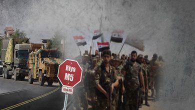 Photo of Çavdêriya Sûrî: Rêjîma Sûrî riya M5 bi giştî bi dest xist