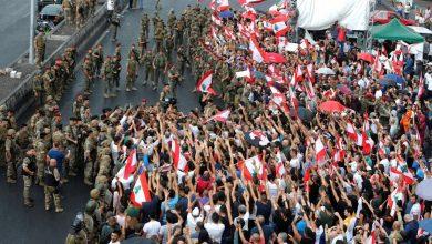 Photo of Li Libnan di navbera xwepêşander û hêzên ewlekariyê de, pevçûn derket