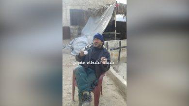 Photo of Çeteyan şêniyekî din ji Efrînê revandin